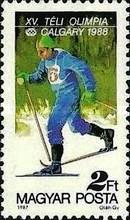 olympics-1988w-hungary-2