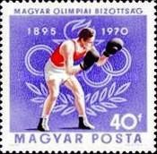 olympics-hoc75thann-hungary-1