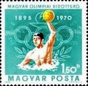 olympics-hoc75thann-hungary-4