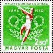 olympics-hoc75thann-hungary-6