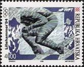 olympics1994w-croatia