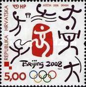 olympics2008s-croatia