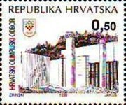 olympism1995-noc-3