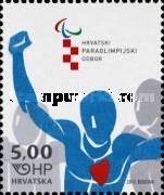 olympism2015-croatian-paralympic-committee