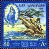 1967-iyt-egipt2