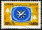 1967-iyt-lebanon2