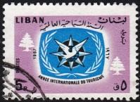1967-iyt-lebanon3