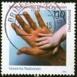 iyoop1999-germany1