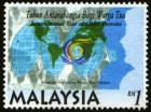 iyoop1999-malaysia1