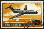 iyt1967-burundi2