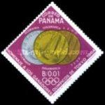 panama-1964s-olympics2