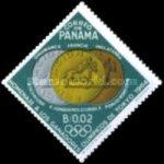 panama-1964s-olympics3