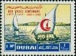 1963-Dubai-IRCC1