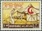 1963-Dubai-IRCC2