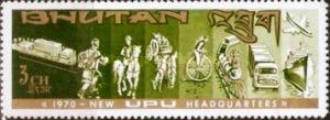 1970-bhutan-333