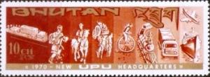 1970-bhutan-334