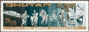 1970-bhutan-335