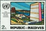 1970-maldives-327