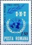 1970-romania-2875