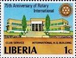 1979-liberia-rotary-1227