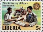 1979-liberia-rotary-1228