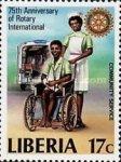 1979-liberia-rotary-1229