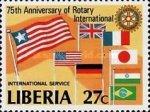 1979-liberia-rotary-1230
