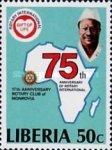 1979-liberia-rotary-1232