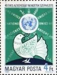1985-hungary-UN40-3810