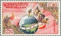 1958-laos-UNESCO-HCB1.jpg