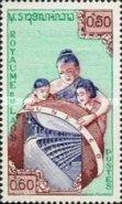 1958-laos-UNESCO-HCB2