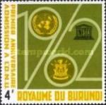 1963-burundi-UNadmission1st-ann.