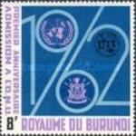 1963-burundi-UNadmission1st-ann.2