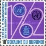 1963-burundi-UNadmission1st-ann.3