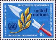 1973-UNNY-254.jpg