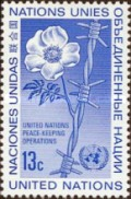1975-UNNY-287.jpg