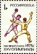 1992-russia-S.Oly.1.jpg