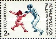 1992-russia-S.Oly.2.jpg