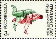 1992-russia-S.Oly.3.jpg
