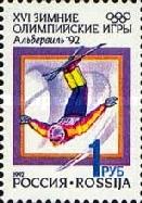 1992-russia-W.Oly.2.jpg