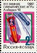 1992-russia-W.Oly.3.jpg