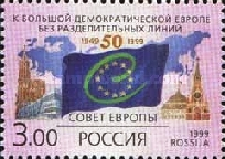 1999-russia-CouncilEuropa50th.jpg