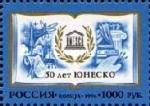 1999-russia-UNESCO50th