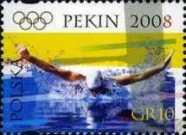 2008-poland-Oly.1.jpg