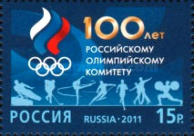 2011-Russia-Oly.Committee100.jpg