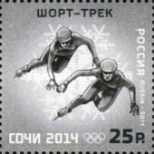 2011-Russia-W.Oly.1.jpg