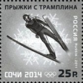 2011-Russia-W.Oly.2.jpg