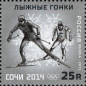 2011-Russia-W.Oly.3.jpg