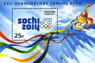 2011-Russia-W.Oly.jpg