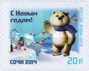 2013-russia-W.Oly.3.jpg